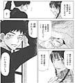 manga2004-04.jpg
